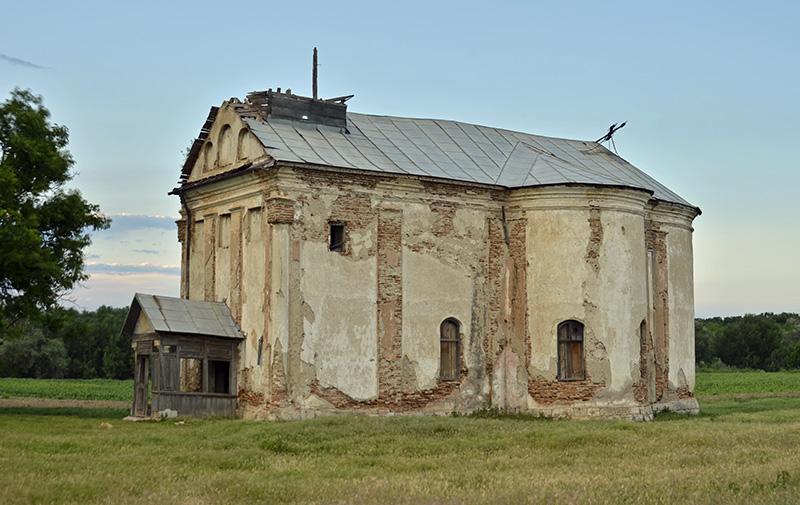 Biserica Cuvioasa Paraschiva, IL-II-m-B-14133