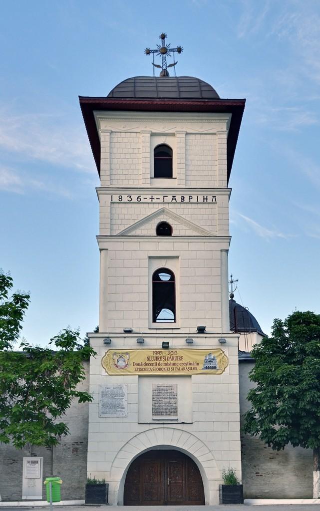 Mănăstirea Sfinții Voievozi, IL-II-a-A-14074