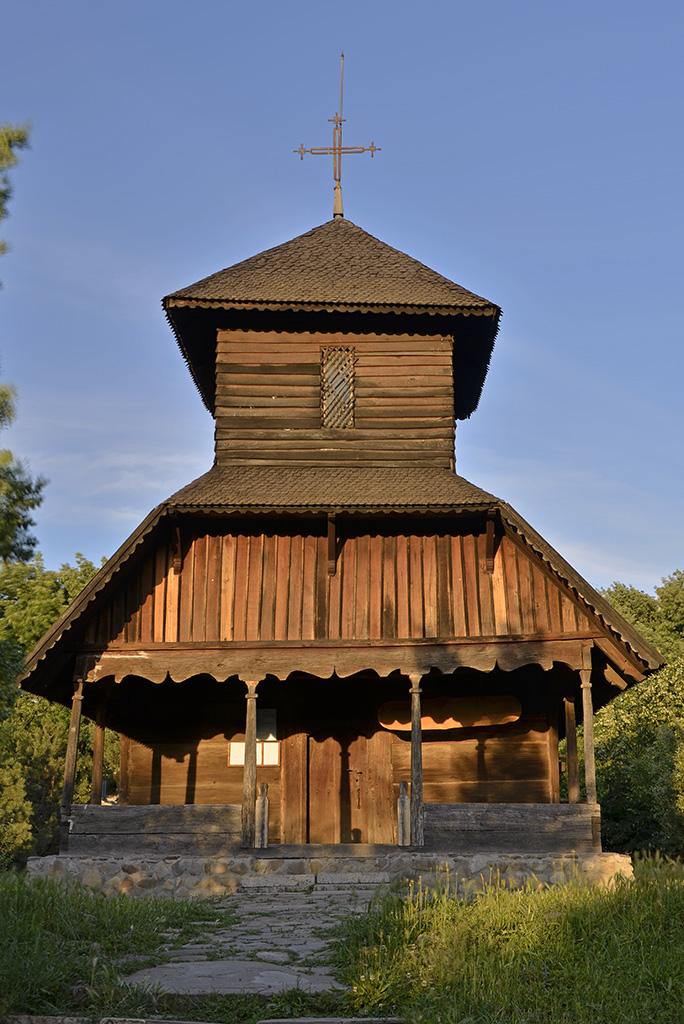 Biserica de lemn Sfîntu Nicolae, IL-II-m-A-14075