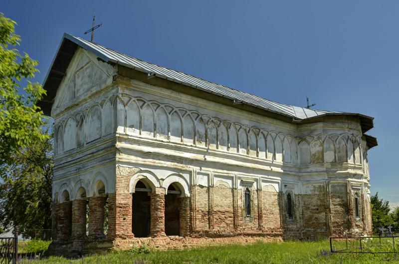 Biserica Sfîntu Nicolae, IL-II-m-A-14132