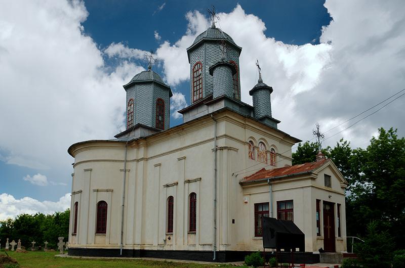 Biserica Înălțarea Domnului, IL-II-m-A-14130