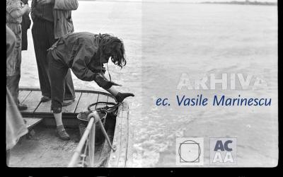 Arhiva ec. Vasile A. Marinescu